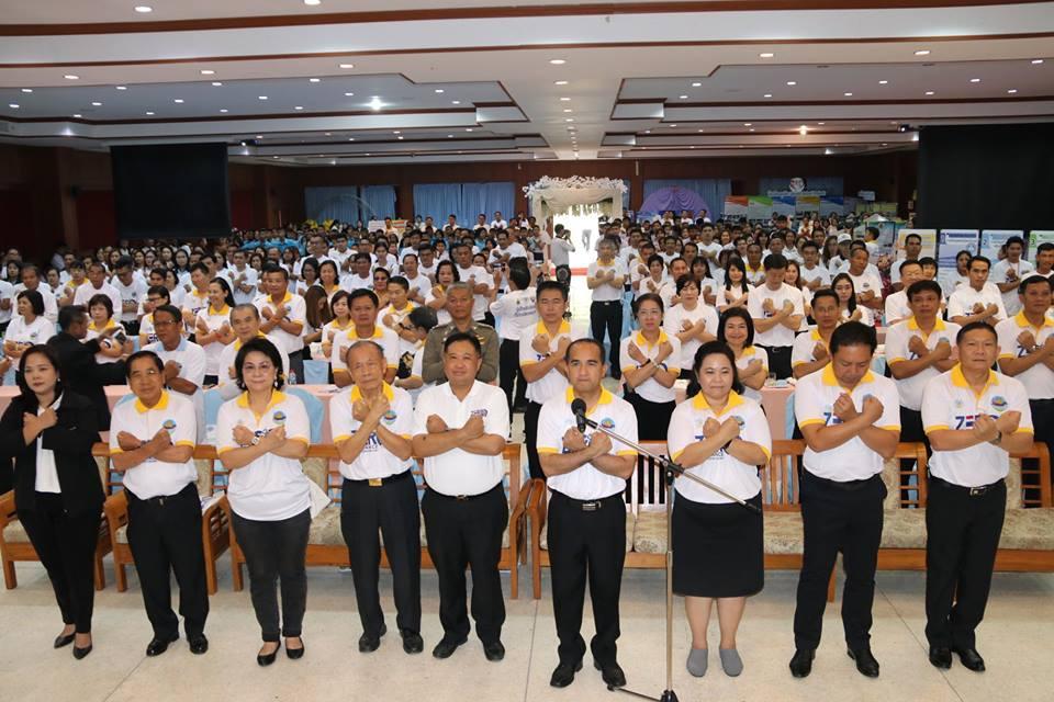 วันต่อต้านคอร์รัปชันสากล (ประเทศไทย)